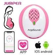 Jumper - Angelsound aparat de ascultat sunete fetale cu aplicatie smartphone JPD-200S