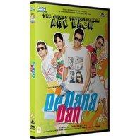 DVD Lantul nebuniilor