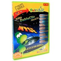 DVD Magazin Multimedia Interactiv 01
