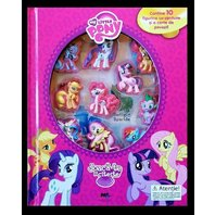 My Little Pony carte cu figurine ventuza