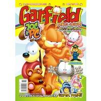 Revista Garfield Nr. 22