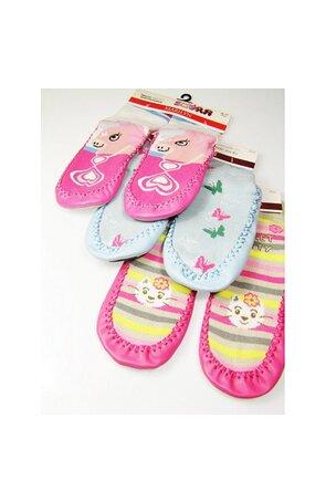 Sosete cu talpa din piele Home socks pentru fete