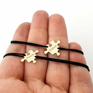 Set 2 bratari personalizate - Piese de puzzle - Aur Galben 14K - snur reglabil