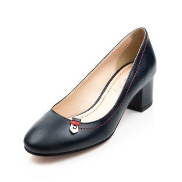 Pantofi bleumarin din piele naturala Elisabeta Navy