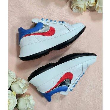 Sneakers din piele naturala alba Topaz