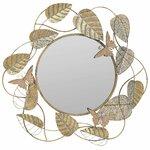 Leaf Oglinda perete, Metal, Auriu