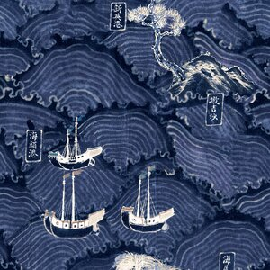 Waves Of Tsushima Set 3 role tapet, Netesut, Albastru