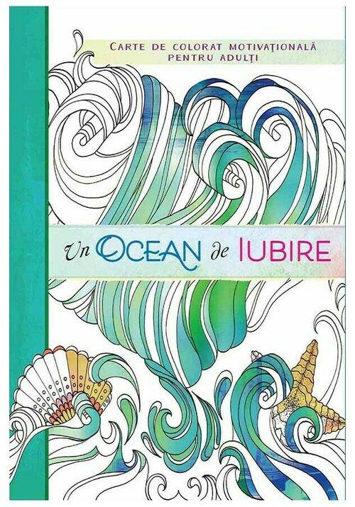Un ocean de iubire. Carte de colorat motivationala pentru adulti imagine