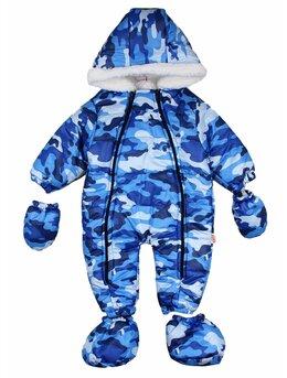 Combinezon de fas army bleu