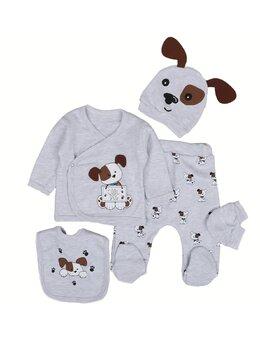 Costumaș COOL DOG băieței 5 piese model gri