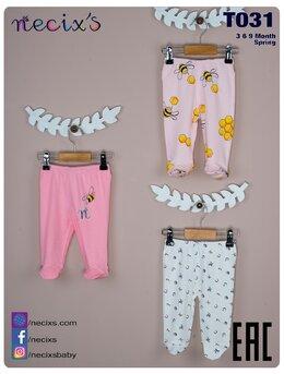 Set 3 pantalonasi albinute