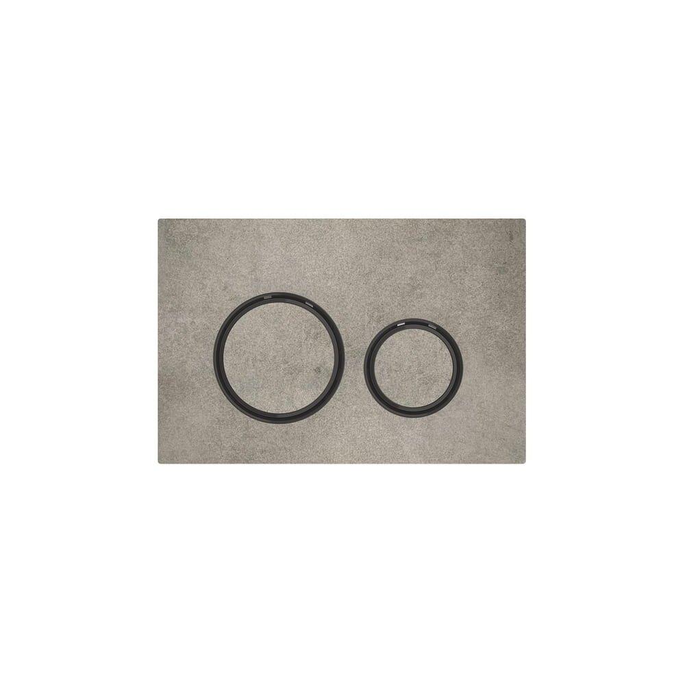 Clapeta de actionare Geberit Sigma 21 aspect beton/inel negru imagine