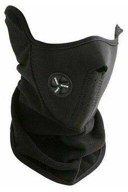 Masca Protectie Neagra