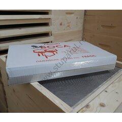 Faguri artificiali cuib 1/1 BOCA - cutie 2kg