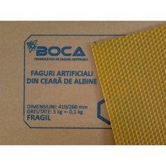 Faguri artificiali cuib 1/1 BOCA - cutie 5kg