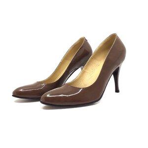 Pantofi eleganti dama din piele naturala,Leofex-353 Maro Lac